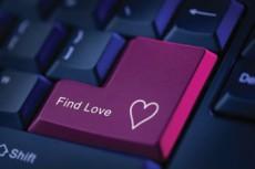 La mentira del amor virtual