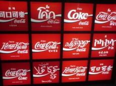 El logotipo ha sido adaptado a casi todos los idiomas.
