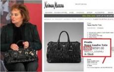Elba Esther Gordillo gastaba millones de pesos en la tienda departamental.