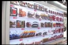 El acomodo de mercancía se hará minuciosamente de acuerdo al consumo.