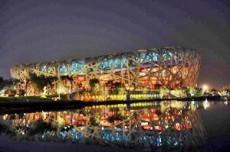 Estadio Nacional de Beijing.