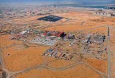 Empezó su construcción en 2008 en los Emiratos Árabes Unidos.